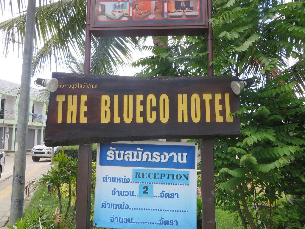 ザ ブルエコ ホテル