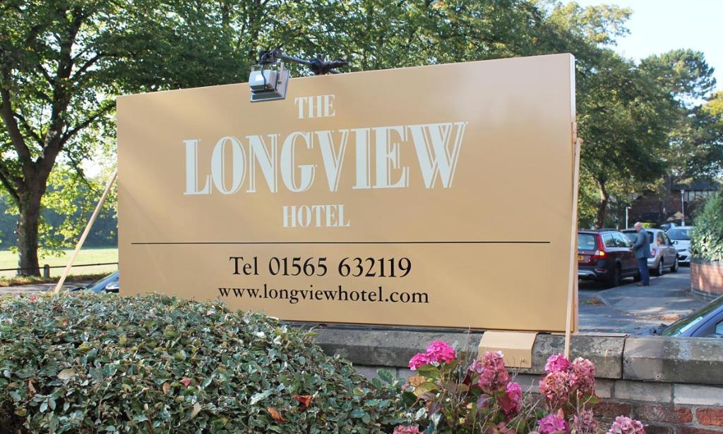 롱뷰 호텔