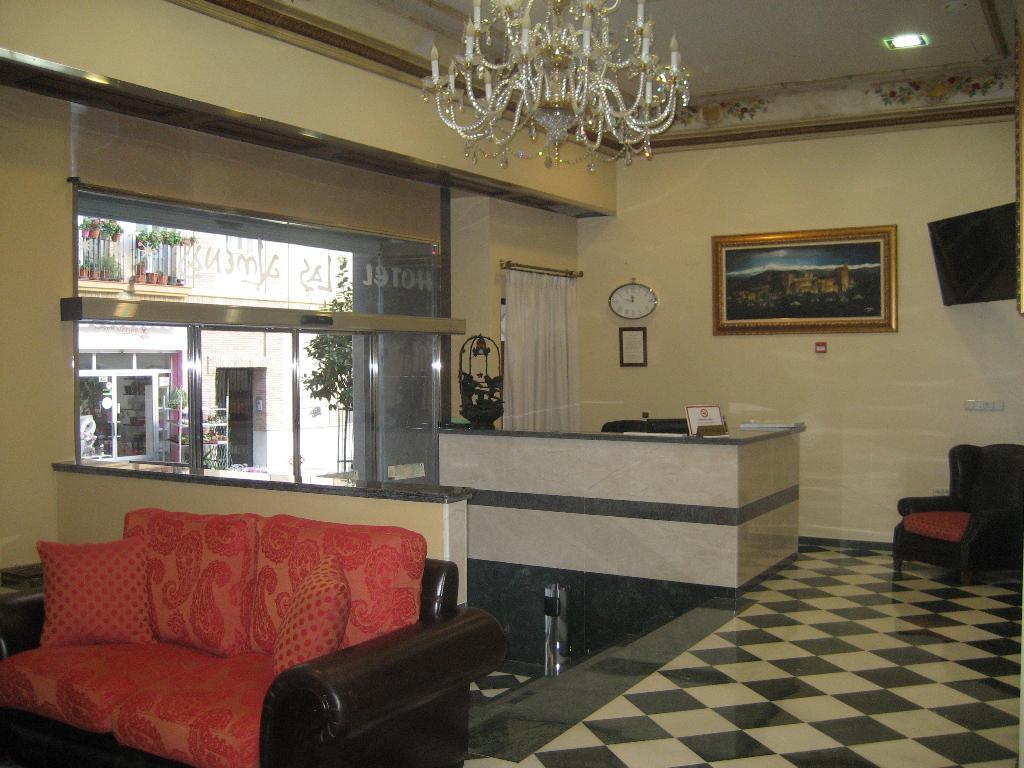 拉斯阿梅纳斯酒店
