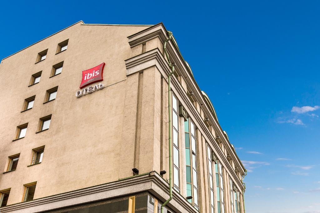 Ибис Санкт-Петербург Центр Отель