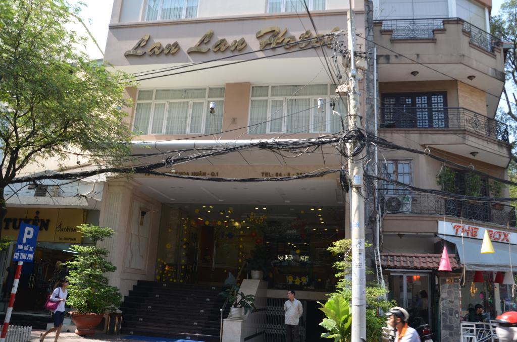 โรงแรมลานลานวัน