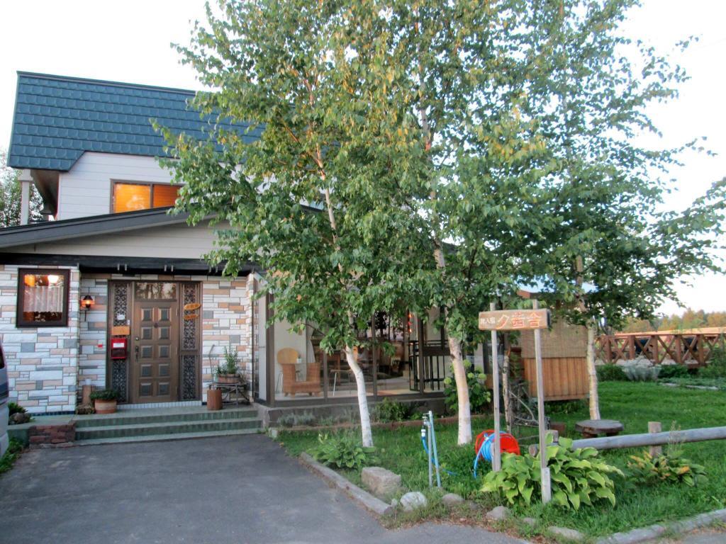 Guesthouse Akane-yado
