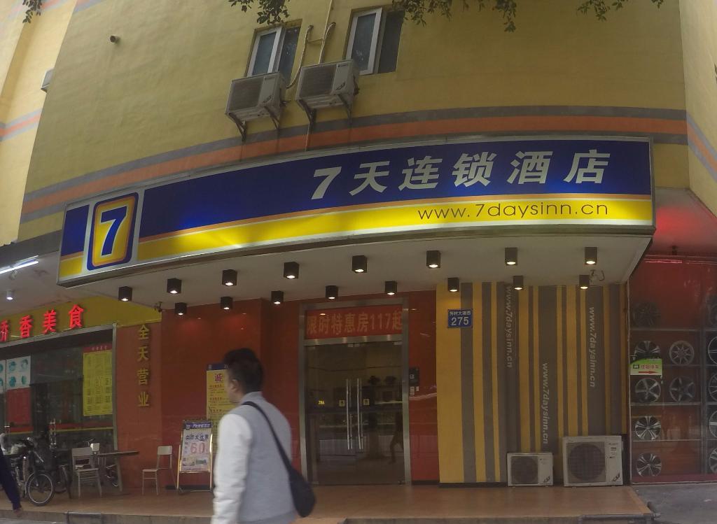 7 Days Inn Guangzhou Fangcun Jiaokou Subway Station