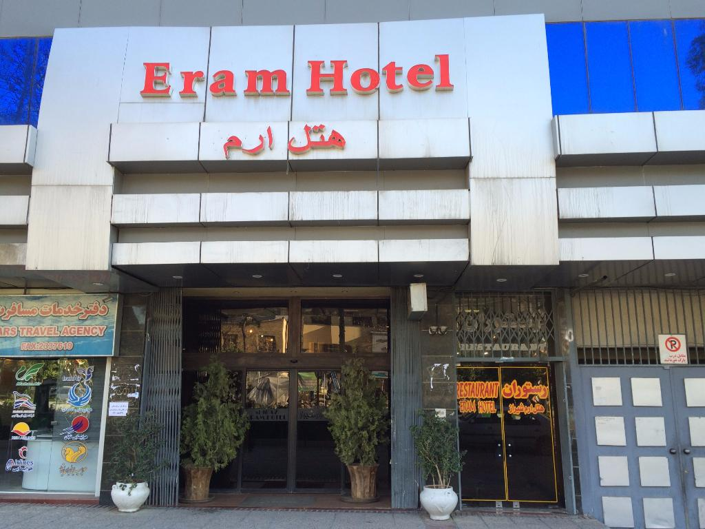 Eram Hotel