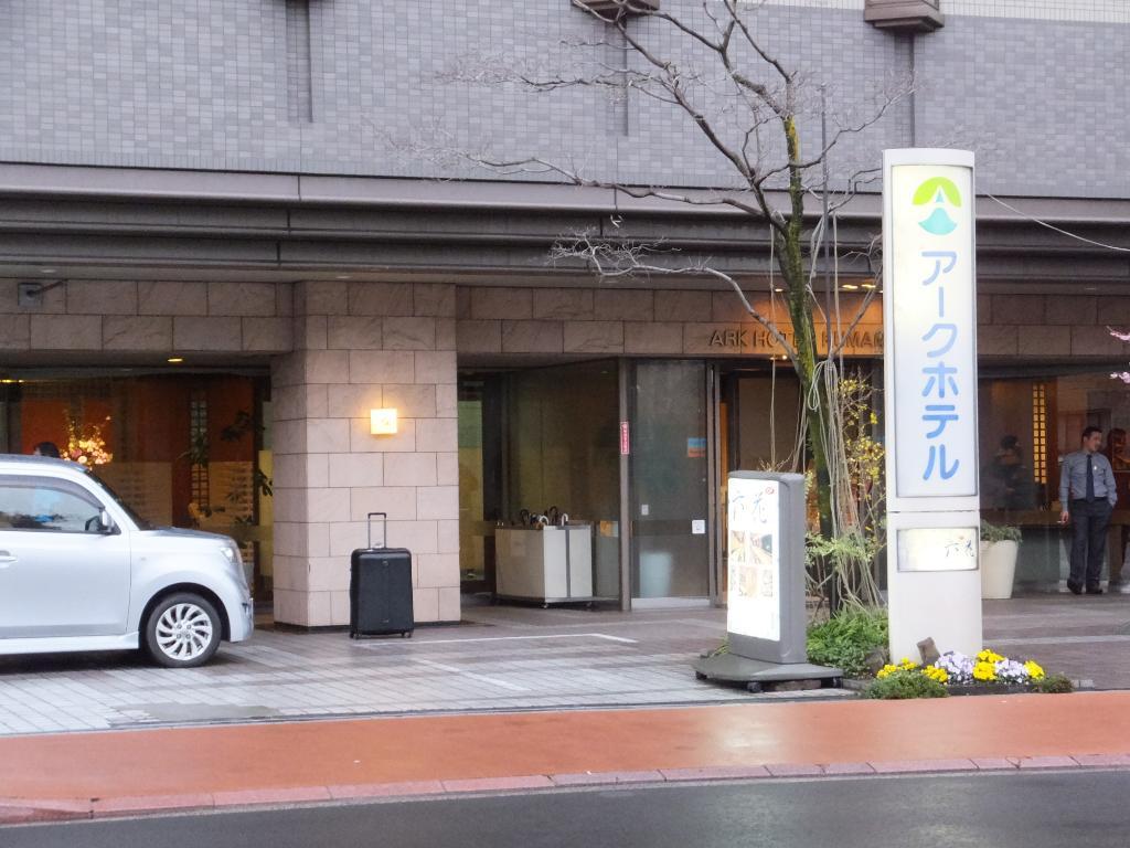 Ark Hotel Kumamotojomae