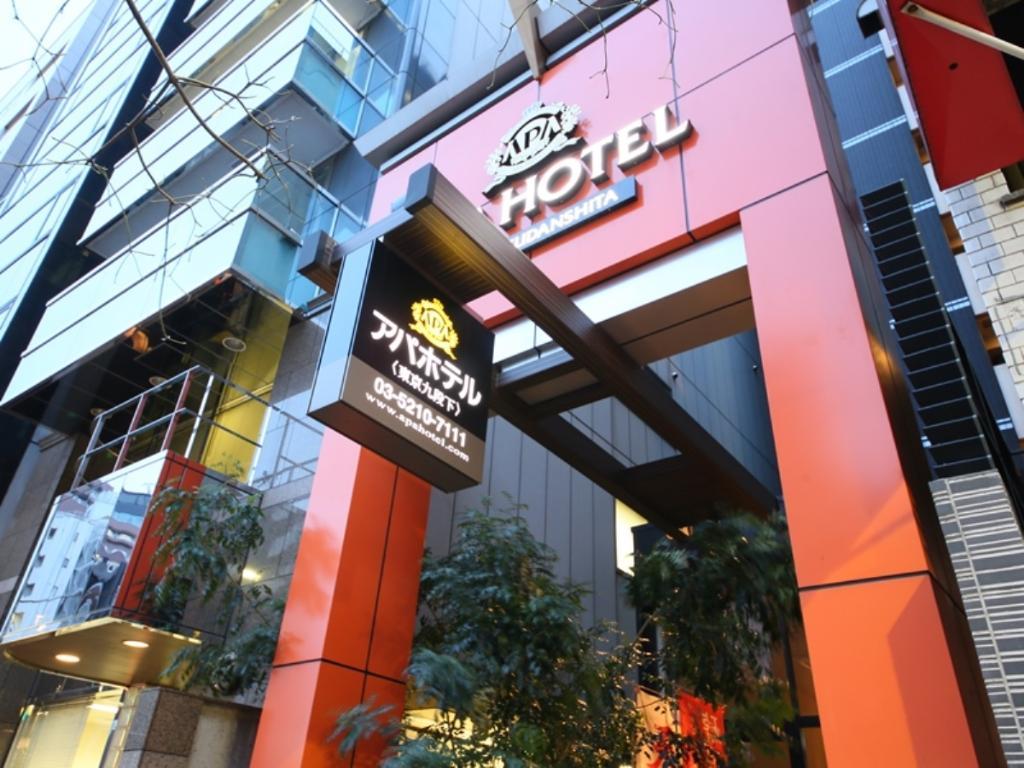 APA 호텔 도쿄-쿠단시타