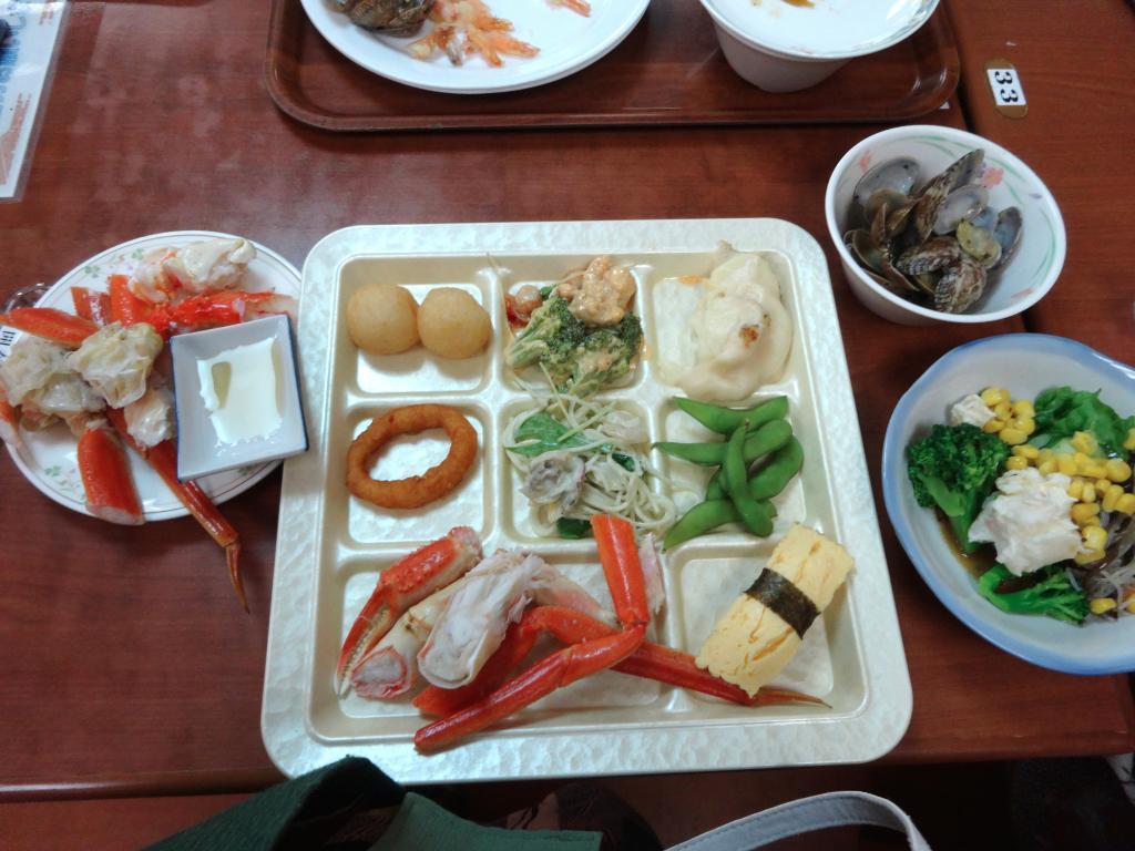 Family Hotel Kaishunro