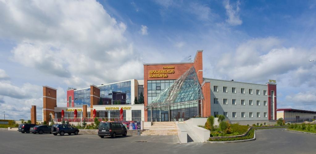 Yaroslavskoye Podvorye Hotel