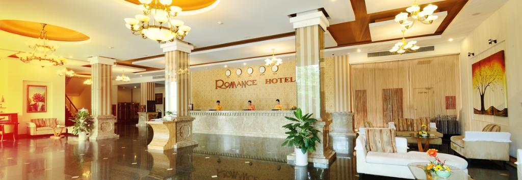 로맨스 호텔