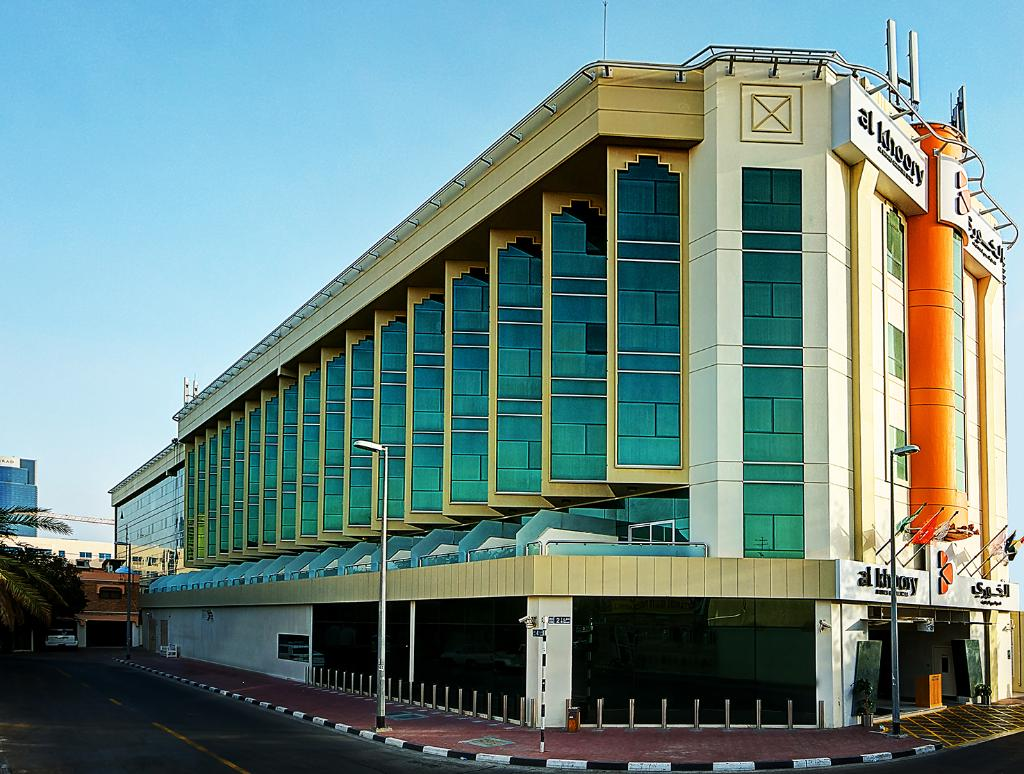Al Khoory Executive Hotel – Al Wasl