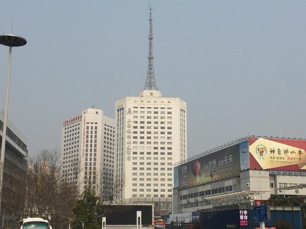 상하이 레일웨이 맨션 호텔