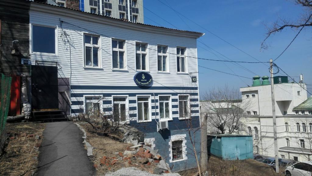Vlad Marine Inn