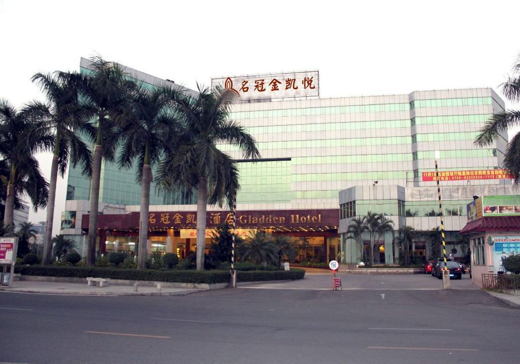 Bafang Boutique Hotel Dongguan Jinkaiyue