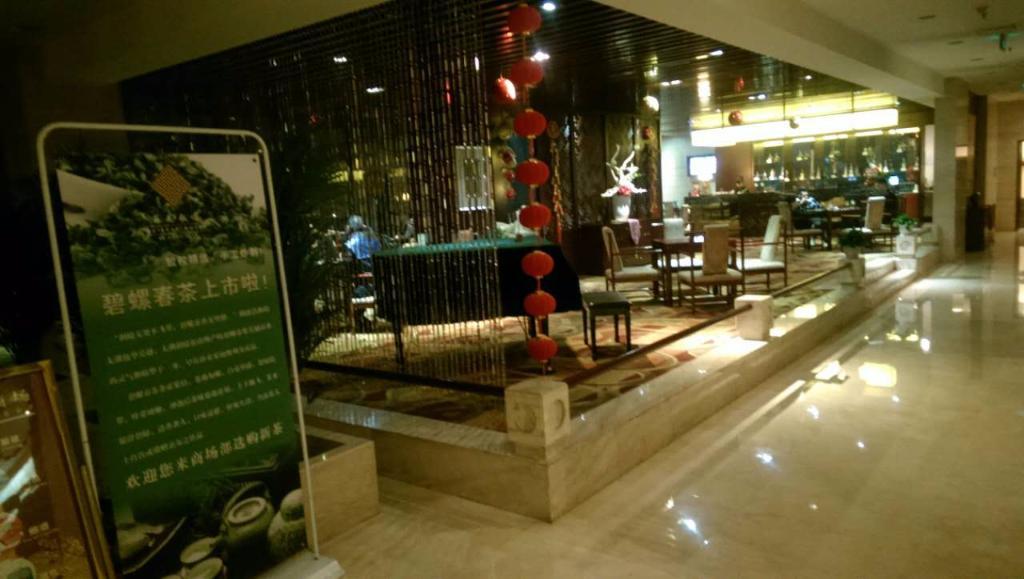 수유안 호텔