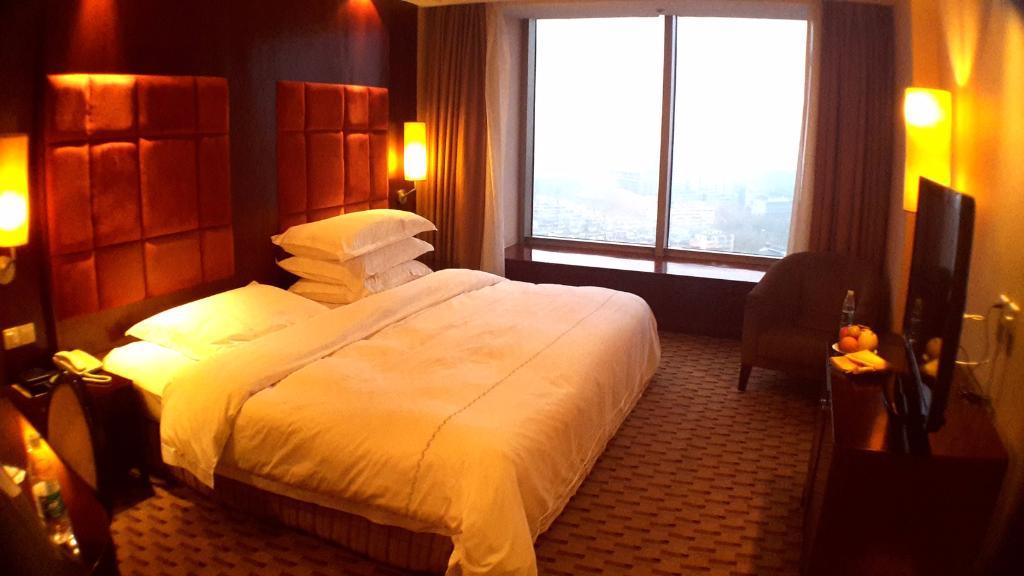 난징 셀레브리티 시티 호텔