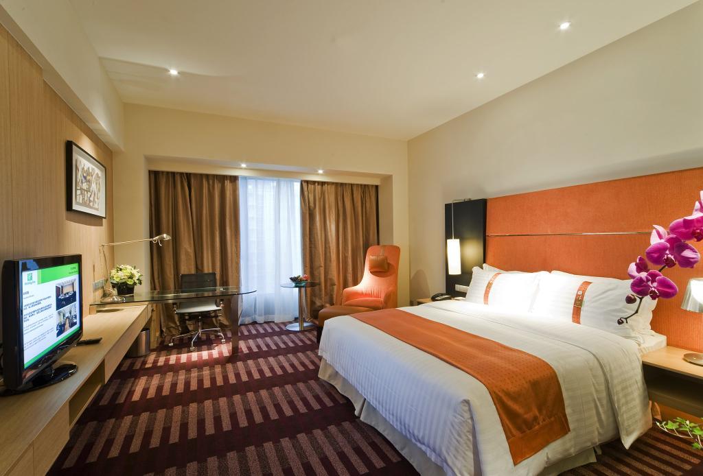 Holiday Inn Shanghai West