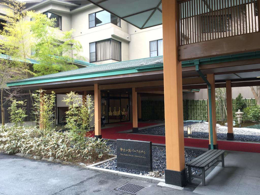 Jodogahama Park Hotel