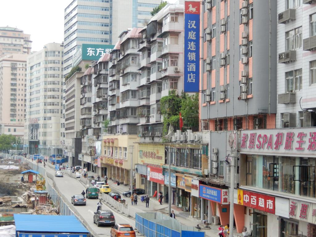 Hanting Express (Wuhan Xianggang Road)
