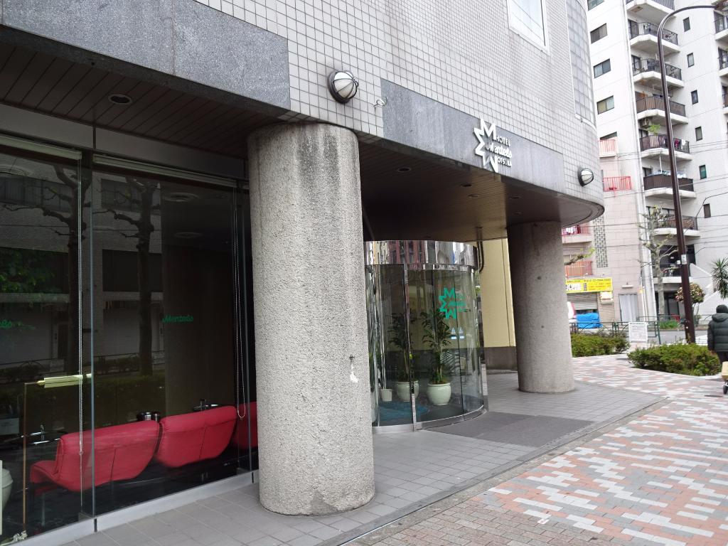 Hotel Mentels Ootsuka