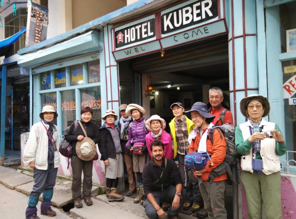 Kuber Hotel