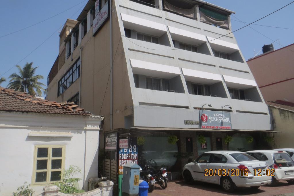 Sukh Sagar Hotel