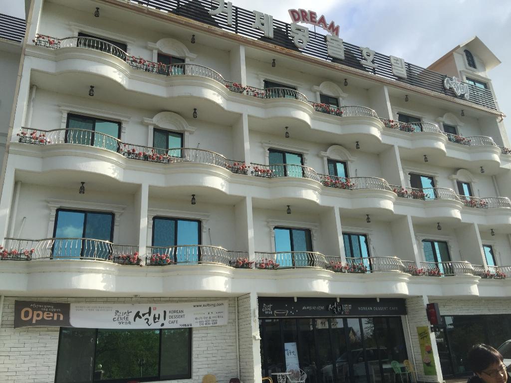 Geje Mongdol Beach Hotel
