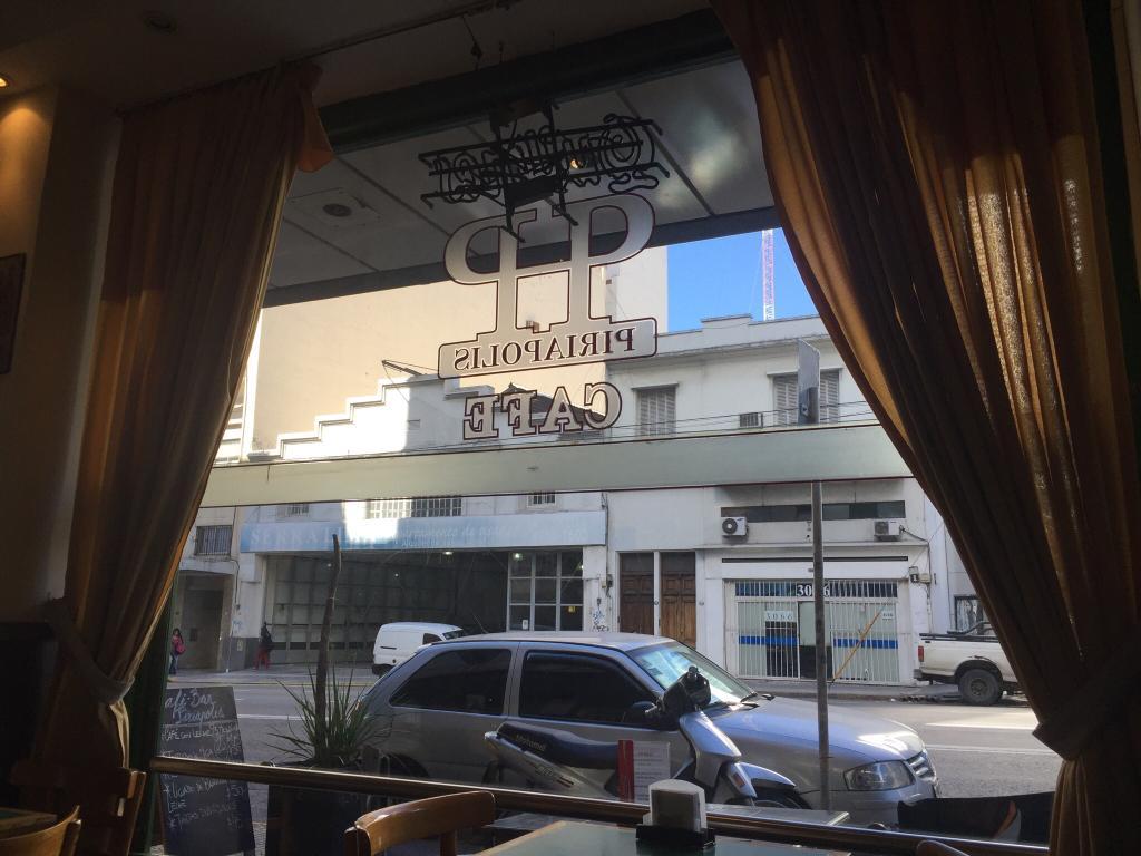 Hotel Piriapolis