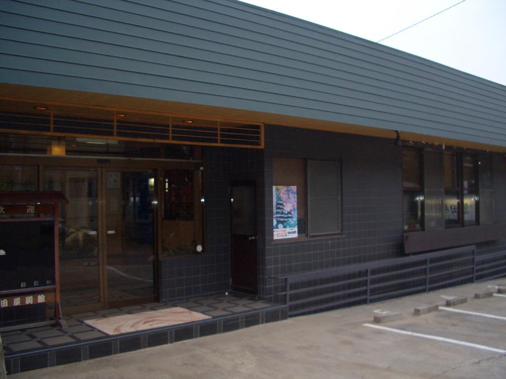 Tomitaya Annex