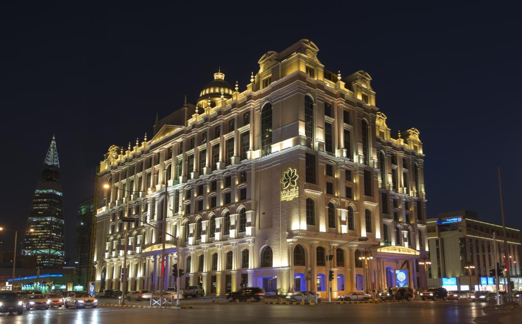 Narcissus Hotel & Residence, Riyadh