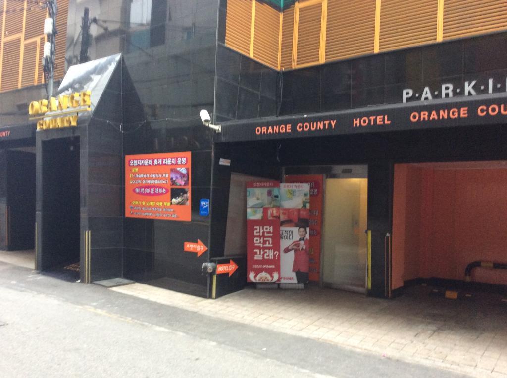 オレンジ カウンティ ホテル