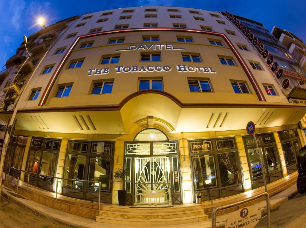 ザ トバッコ ホテル
