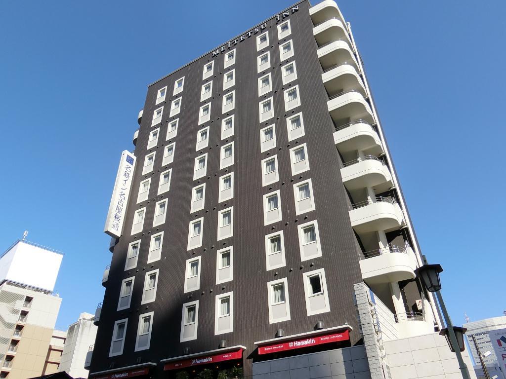 Meitetsu Inn Nagoya Sakuradori