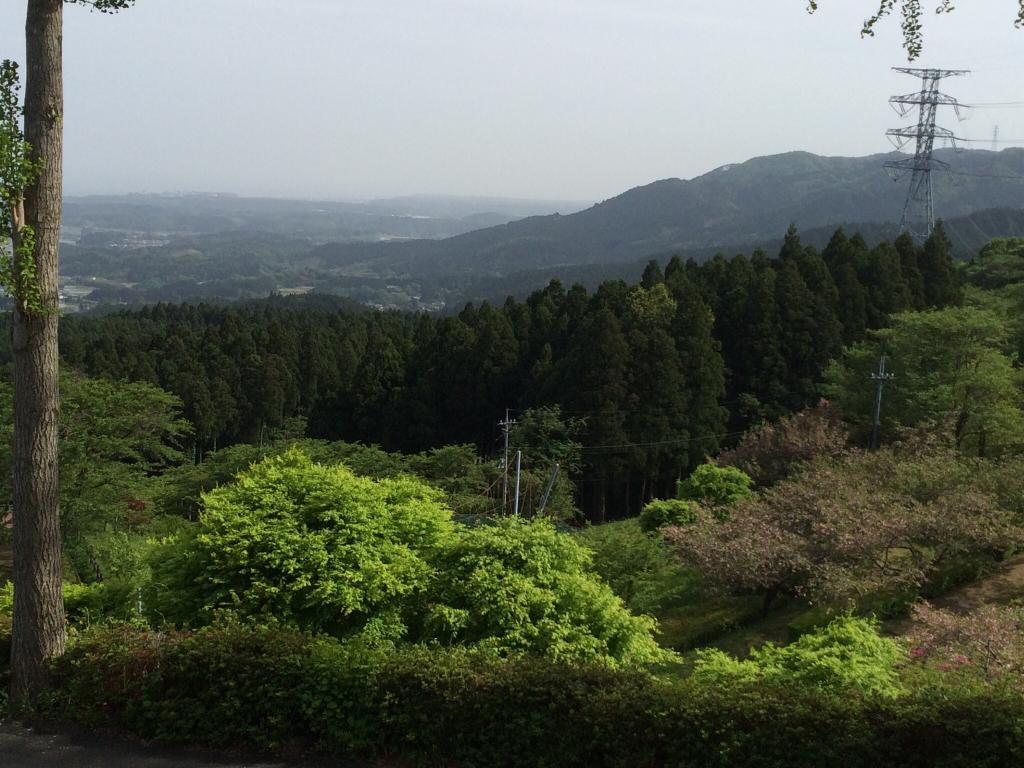 Mount Akane