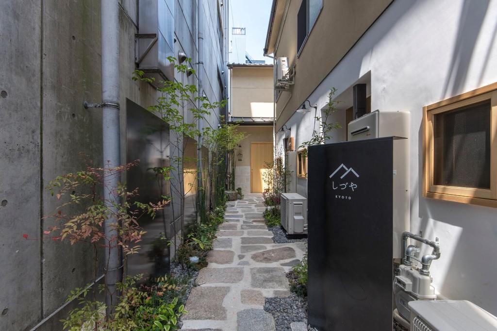 Shizuya Kyoto