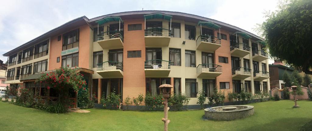 Hotel Pine Grove