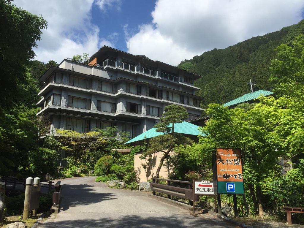 Taishoukaku