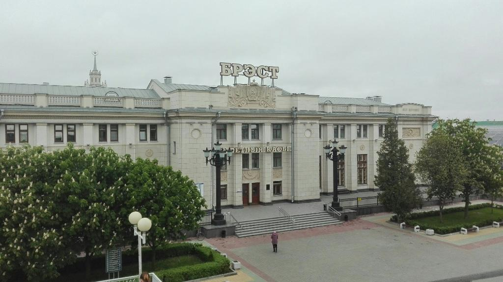 Hostel Brest Central