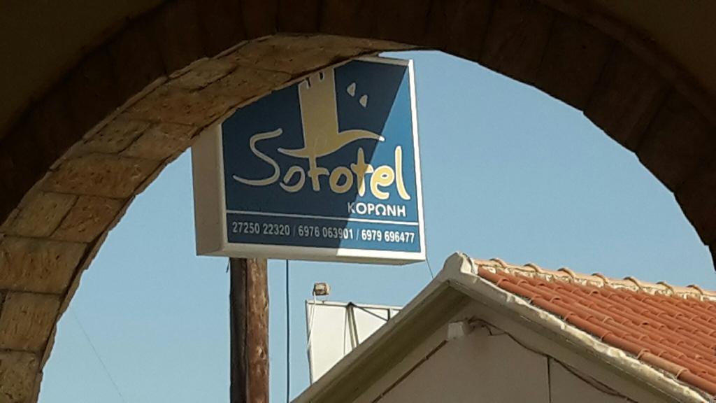 Sofotel Hotel