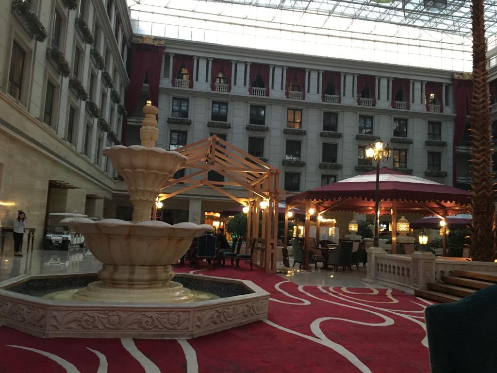 Zhongjia Xinyuan Hot-spring Hotel