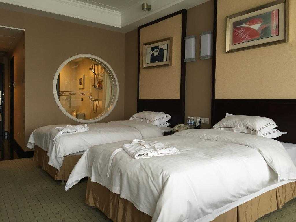Qingdao Blue Horizon Hotel(Laoshan)