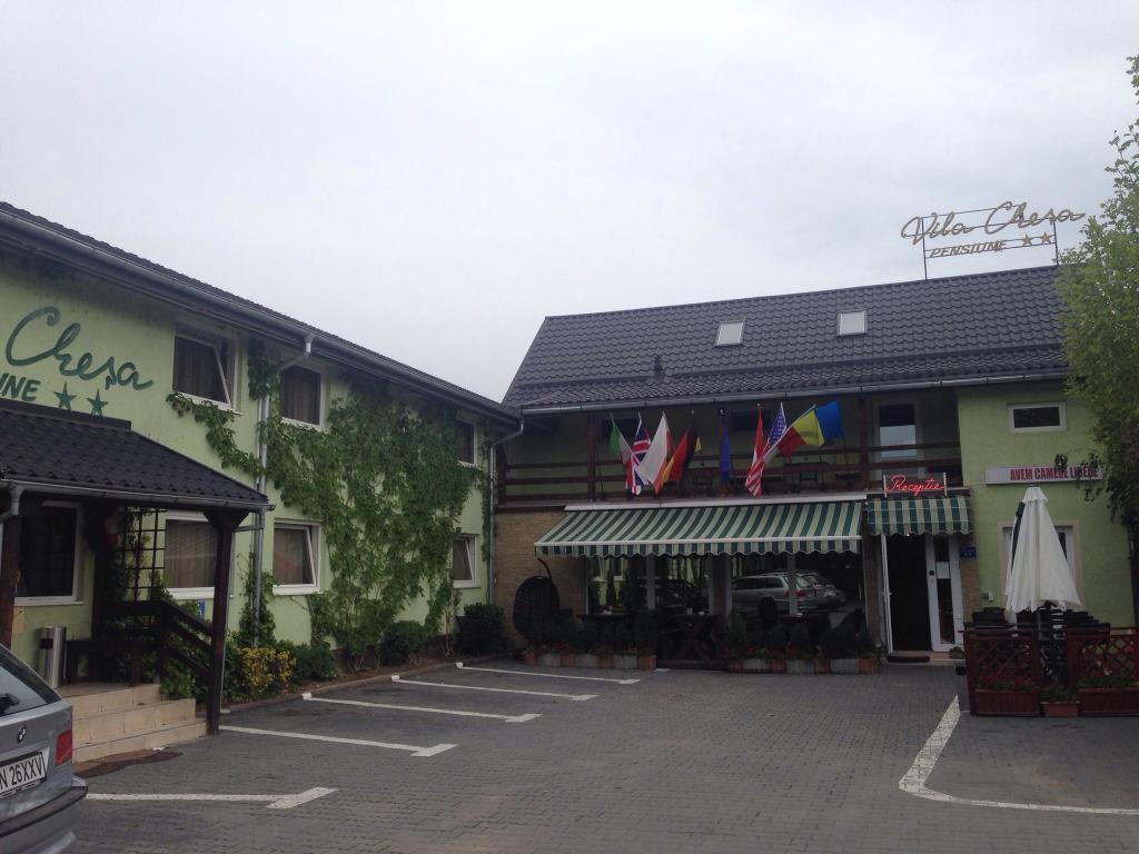 塞薩別墅飯店