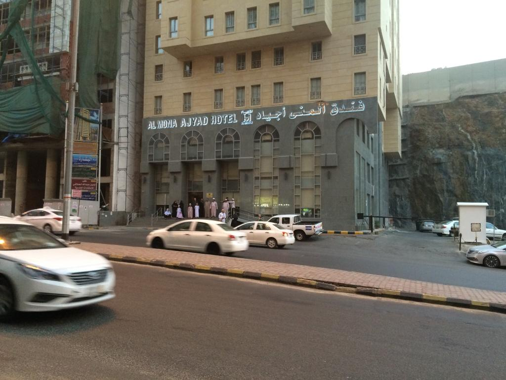 Al Mona Ajyad