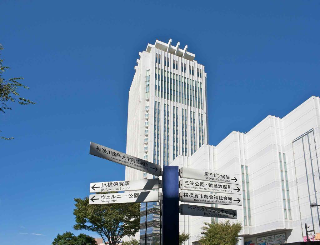 Mercure飯店 橫須賀