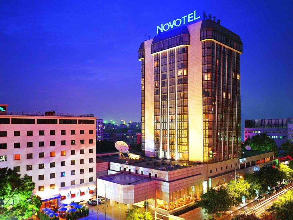โรงแรมโนโวเทล พีซ ปักกิ่ง
