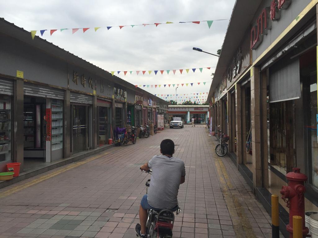 Home Inn Guangzhou Guangyuan Road Meibo City Xingfa Square