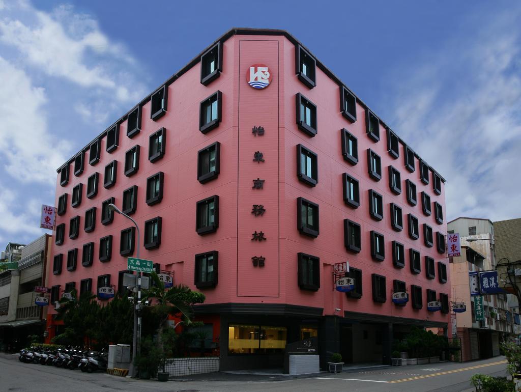 호텔 E 퉁 타이충