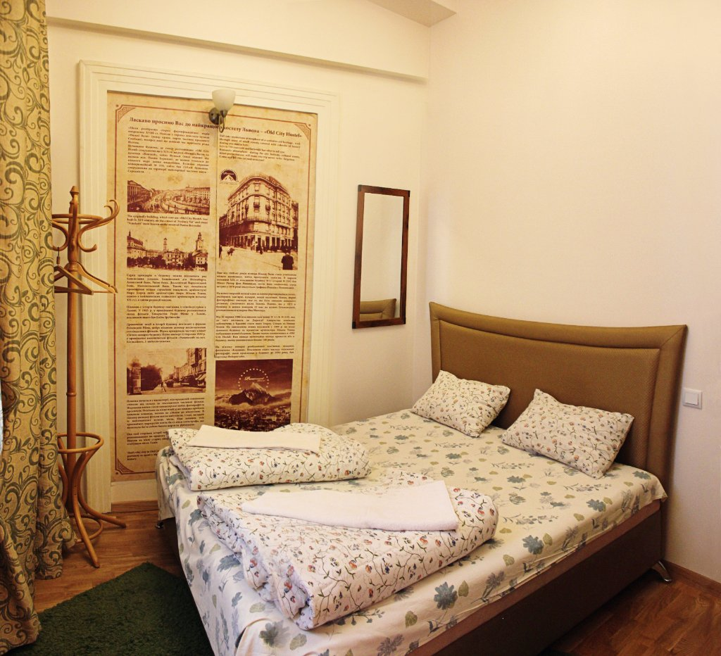 Old City Hostel Lviv
