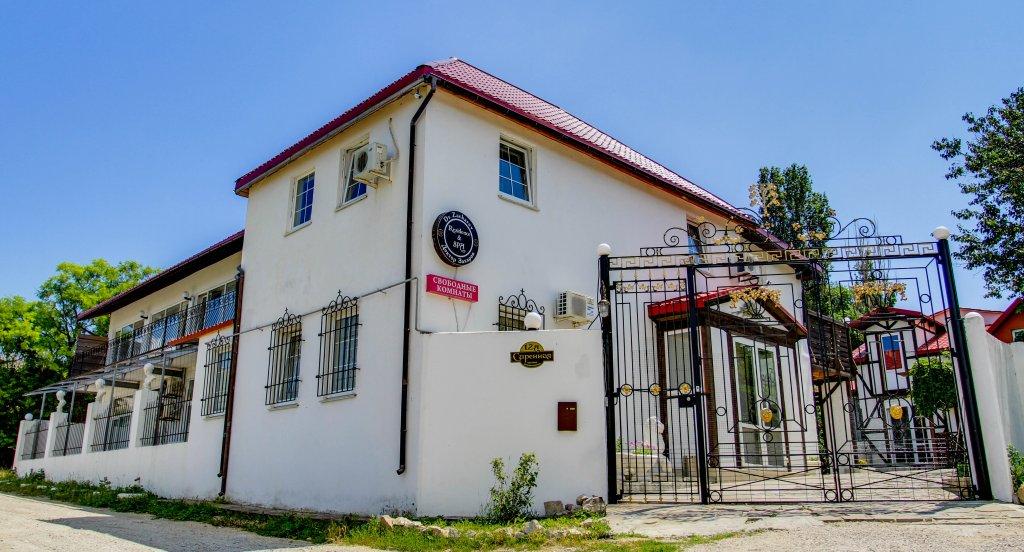 Dr. Zaharov Residence & SPA