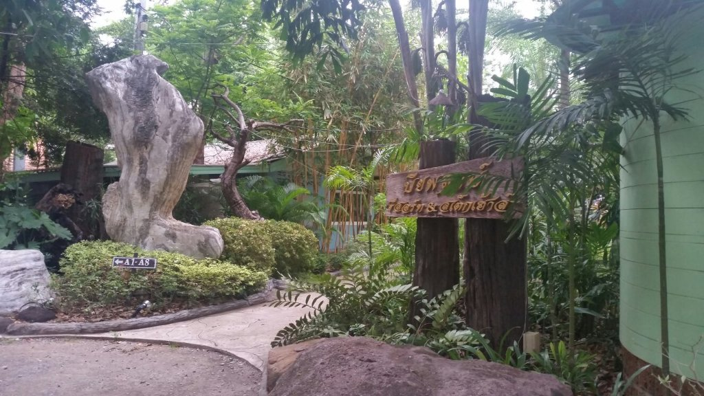 Piyapruk Resort & Steakhouse