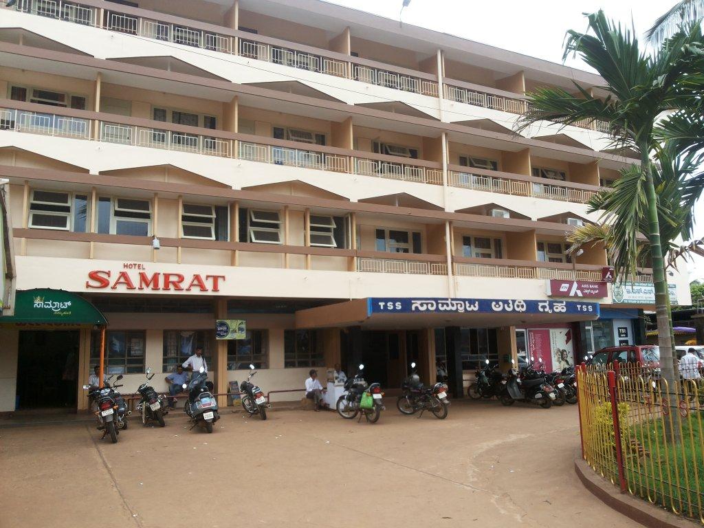 Samrat Guest House